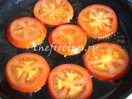 жареный помидор