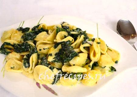 макароны с сыром и шпинатом